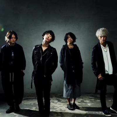 One OK Rock Contact Information